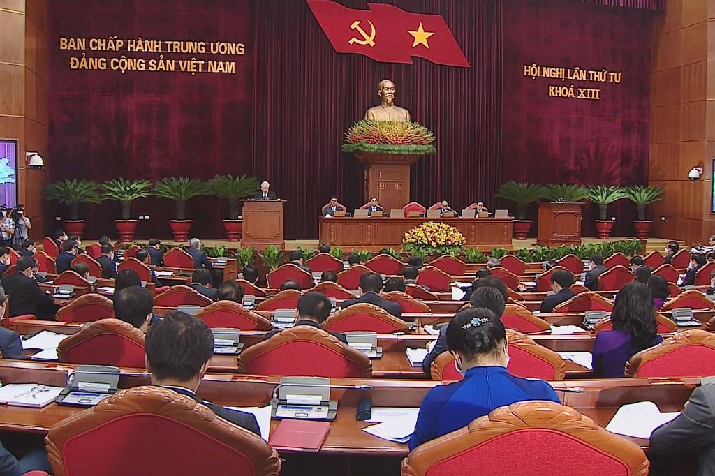 越共十三届四中全会:整党建党一直是重中之重的任务