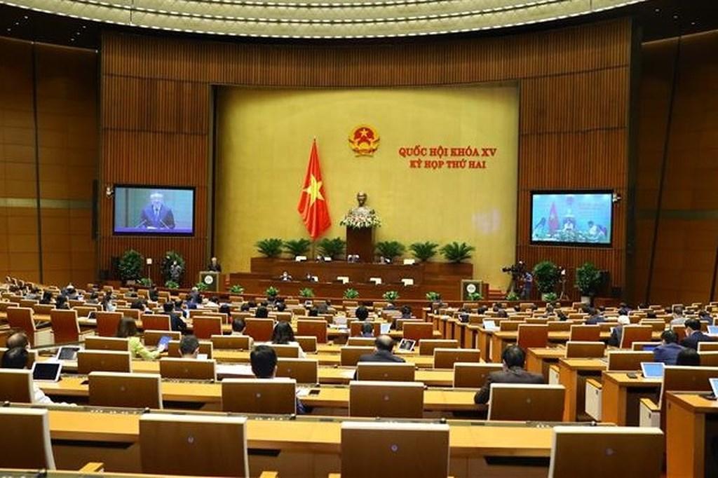 第十五届国会第二次会议:国会就3项法律草案进行讨论