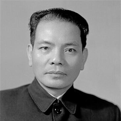 Nguyễn Xiển