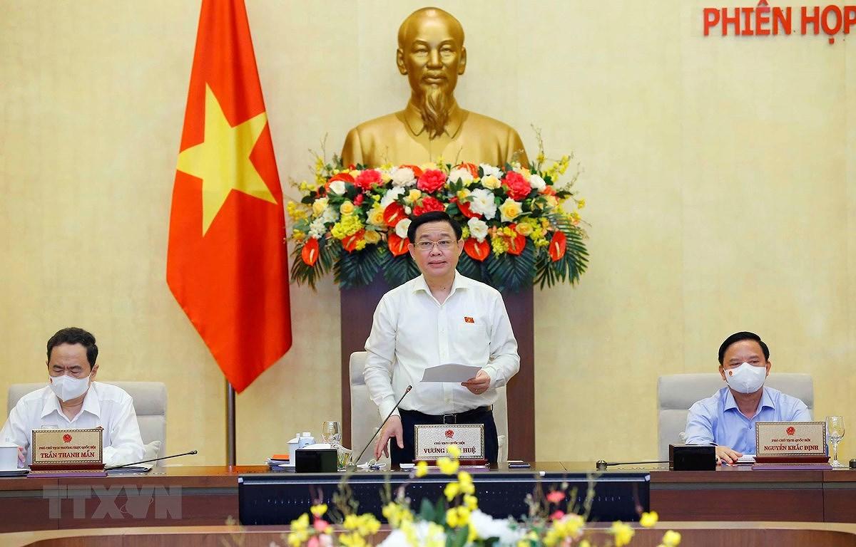 越南第十五届国会常务委员会第三次会议将于明日开幕 hinh anh 1