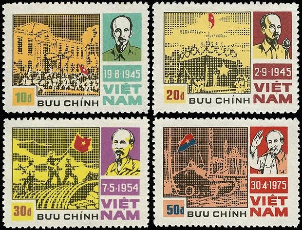 Collection de timbres sur le President Ho Chi Minh hinh anh 12