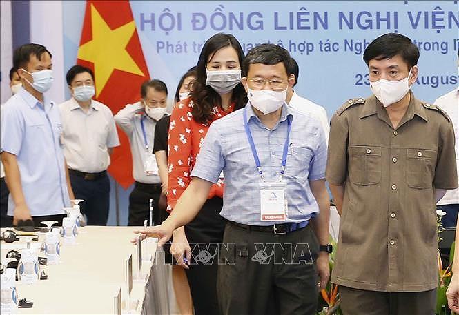 Inspection des preparatifs pour la participation du Vietnam a l'AIPA-42 hinh anh 1